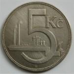 5_Kc_prvni_republika-150x150