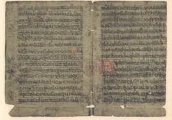 rukopis-zelenohorsky-str8a1